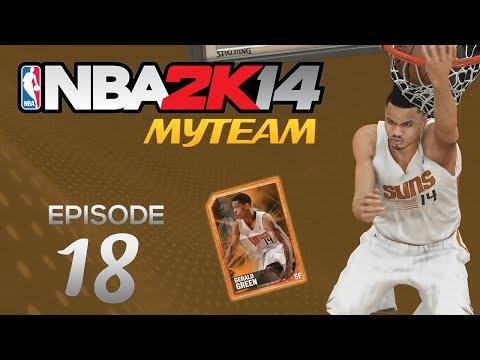 NBA 2K14 My Team ALL BRONZE SQUAD!  Ep.18