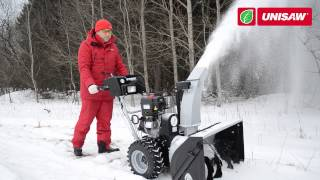 Обзор снегоуборщиков Snapper SNH1226E, Pubert SNOW 1101-28, MasterYard MX11528BE