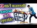3 BIG REASONS: Kapil Sharma's New Show Will Be A SUPERHIT! MP3