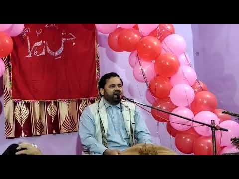 Javed Gopalpuri | Jashan e Fatima Zahra s.a 2020 Gopalpur