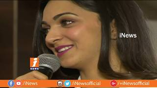 Kiara Advani Cute Speech at Bharat Ane Nenu Movie Success Meet | Mahesh Babu | Koratala Siva | iNews