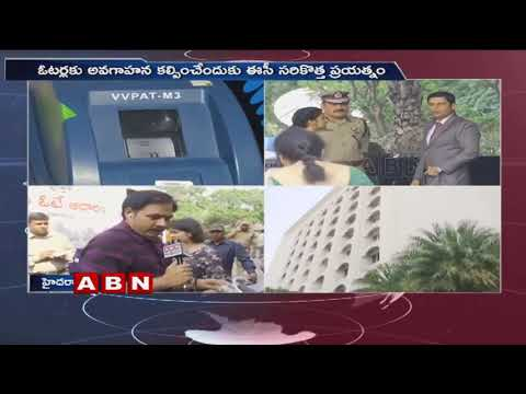 EC Awareness Program On Usage Of EVM ,VVPAT Machines Over Telangana Elections