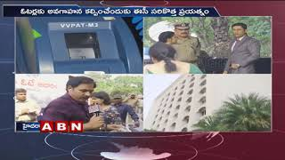 EC Awareness Program On Usage Of EVM ,VVPAT Machines Over Telangana Elections