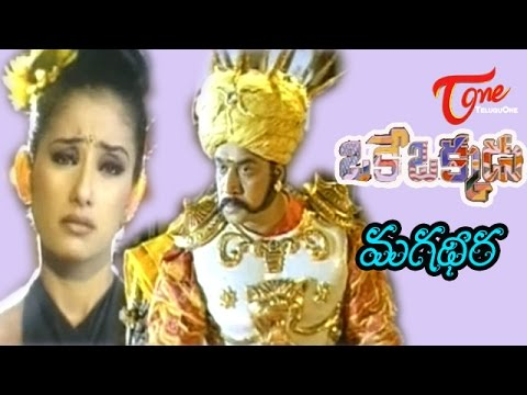 Oke Okkadu - Magadheera - Telugu Hd Video Songs video