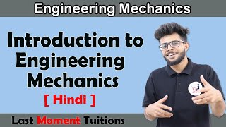 Introduction to Engineering Mechanics in Hindi | First year | Engineering  Mechanics Lectures