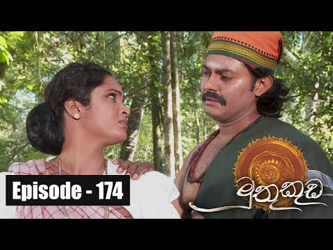 Muthu Kuda | Episode 174 05th October 2017