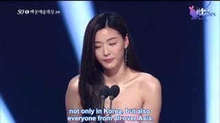 Download Lagu [Engsub] 20140527 - Jeon Ji Hyun - Daesang  Award - 50th Baeksang Award Gratis STAFABAND