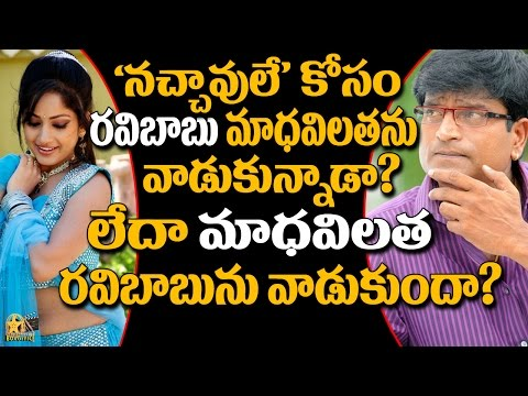 Watch nachavule movie