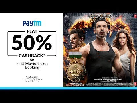 Satyameva Jayate → 2 Days to Go - Cinemas Now  || Book Your Tickets On Paytm (Flat 50% Cashback)