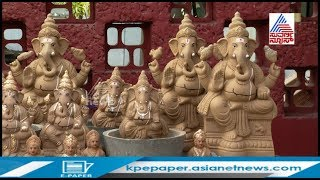 E-Club Of Green City Sells Eco-Friendly Ganesha Idols To Fund Girls' Education