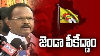 Merge TTDP Into TRS Party : Motkupalli || The Fourth Estate - 18th Jan 18