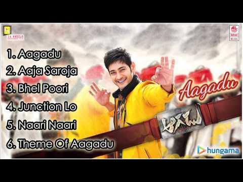 Aagadu Audio Jukebox   Super Star Mahesh Babu, Tamannaah