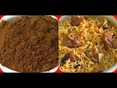 BIRYANI MASALA POWDER/home made biryani masala powder/