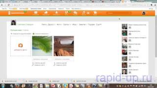 """Как переносить фото в фотоальбом в Одноклассниках """" Videos Traviesos Online Free"""
