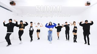 [Choreography Practice] 선미 (SUNMI) '주인공 (Heroine)' 안무영상