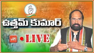 Uttam Kumar Reddy LIVE | Telangana Congress LIVE | Interacts with Congress Workers