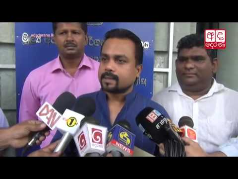 wimal arrives at fci|eng
