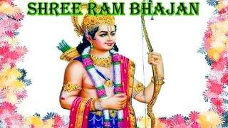 Shree Ram Bhajan | Patit Pavan Sita Ram | New Version