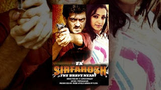 Ek Sirfarosh The Brave Heart Hindi Movie