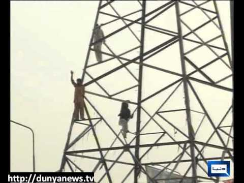 Dunya News-01-09-2012-Protest On Pole