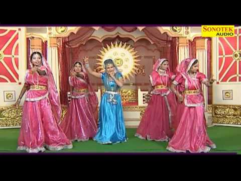 Aalha Chandi Devi Maa  Sanjo Baghel video