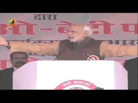 PM Modi at Beti Bachao Beti Padhao launch: Women are better than men