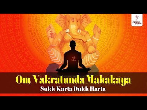 Om Vakratunda Mahakaya Ganesh Mantra with Lyrics by shailendra...