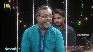 TNL Tv Rasanandaya Program 2019/0828 (Mahinda Kumara Dalupotha & Pradeep Muthukudaarachchi  )