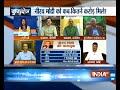 Kurukshetra: Big revelation in PNB fraud case from Nirav Modi's 'passbook' MP3