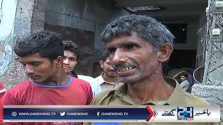 Lack of awareness damages hides on Eidul Azha