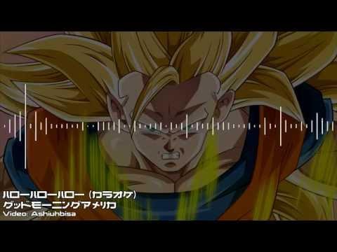 Instrumental ♦ Dragon Ball Super Ending ♦ Good Morning America ♦ Hello Hello Hello