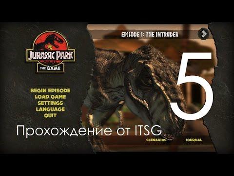 Jurassic Park The   Парк Юрского Периода Игра Прохождение с ITSG Часть 5