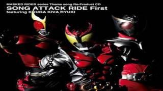 Kamen Rider Kuuga! (Ver. Rider Chips) Kamen Rider Kuuga