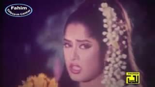 Se je keno elona bangla movie video song