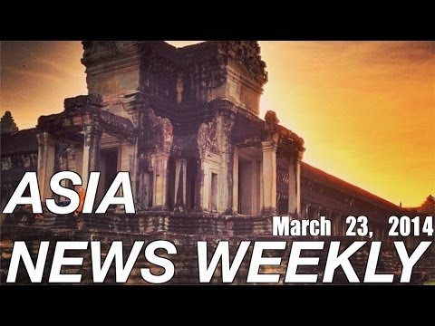 North Korean Nazis, Porn, And Ikea - Asia News Weekly (3.23.14) video