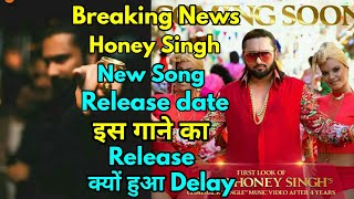 Honey Singh New Single Video Release Date  Why Thi
