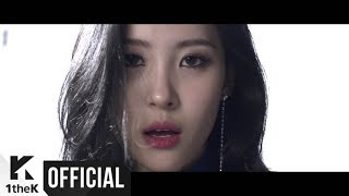 [Teaser] SUNMI (선미) _ Heroine (주인공)