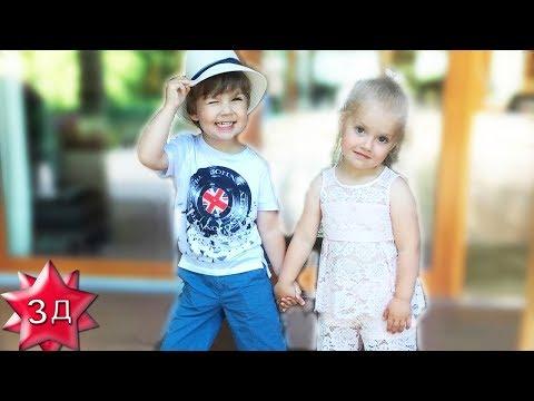 ДЕТИ ПУГАЧЕВОЙ И ГАЛКИНА: Лиза и Гарри - Сейчас мы вас разбудим! Новое видео про детей Лизу и Гарри!