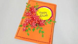 Diwali Card Making   Easy Craft Making   DIY   Paper Craft Idea for Children   Punekar Sneha