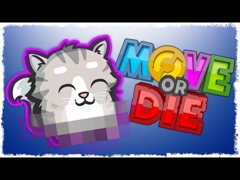 ДВИГАЙСЯ ИЛИ УМРИ - УЖАСНЫЙ МУТАТОР ( Move or die)
