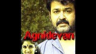 Padmasree Bharath Dr. Saroj Kumar - Agnidevan 1995: Full Malayalam Movie