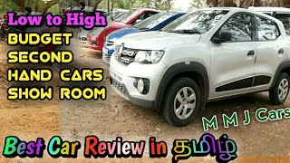 Low to High Budget Second hand Cars Sales shop Review|tamil24/7