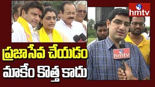 Nandamuri Suhasini Brother On Her Political Entry | TDP | hmtv