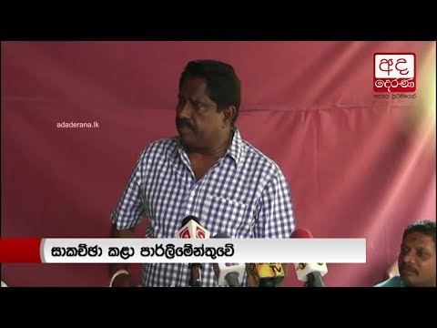 he went to ranil as  eng