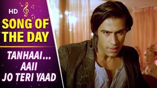 Aai Jo Teri yaad Tanhaai - Karle Pyaar Karle Songs - Shiv Darshan - Hasleen Kaur - Filmigaane