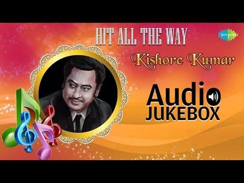 Kishore Kumar Greatest Hits Collection   O Mere Dil Ke Chain   Audio Jukebox