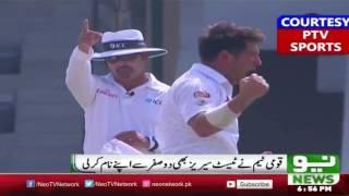 Pak Vs WestIndies 2nd test Match | Pak Wins By 133 Runs