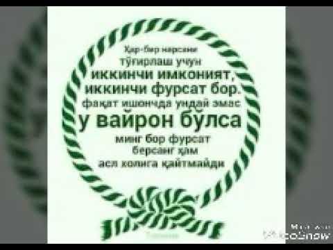 Тинчлик ва Ризк хакида  Абдуллох Домла