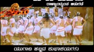 Narasimha - NARASIMHA KANNADA MOVIE TRAILER RELEASING ON 23 03 12