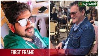 Vignesh Shivan Meets Quentin Tarantino | Social Media Update  | 22/05/2019